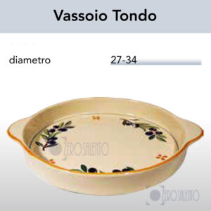 Vassoio Tondo con Ramo Olive Salentino by Zerosalento
