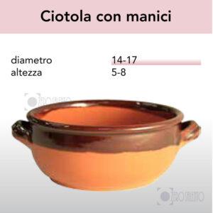 Ciotola con manici - Pirofile in Ceramica per cottura serie Rustica
