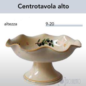 Centrotavola alto con Ramo Olive Salentino by Zerosalento
