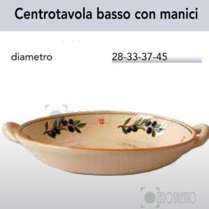 Centrotavola basso con manici con Ramo Olive Salentino by Zerosalento