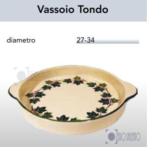 Vassoio Tondo in Terracotta Ceramica con decoro Edera Salento